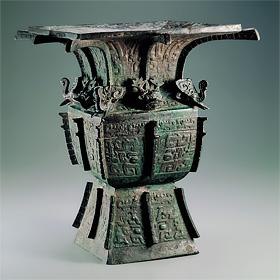 shang dynasty art jade  Shang Dynasty Bronze Water