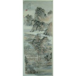 Signed Scroll Painting by Wang BoMin (1924 - )
