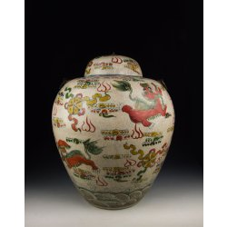 Ming Dynasty WanLi Imperial Ware Five-colored Porcelain Lidded Pot