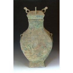 Warring States Period Bronze Square Handled Hu Wine Vessel