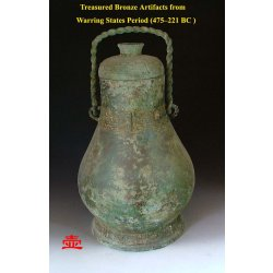 Warring States Period Bronze Handled Hu Wine Vessel with inscription