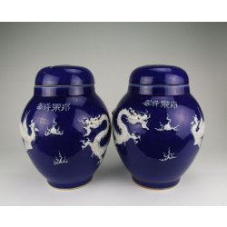 Ming Dynasty YongLe Imperial Ware Pair Of Sacrifice-blue Glaze Lidded Pots With Dragon&Phoenix Applique Design