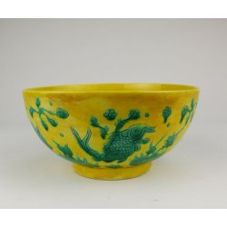 Ming Dynasty HongZhi Imperial Ware Yellow&Green Coloring Porcelain Bowl With Fish&Waterweed Pattern