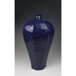 Ming Dynasty XuanDe Reign Sacrifice-blue Glazing Porcelain Plum Vase With Dragon Pattern
