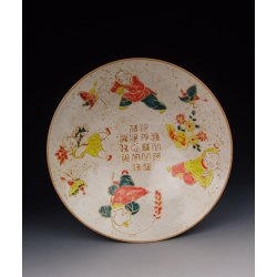 Song Dynasty Ding Ware White Glaze Painted Porcelain Bowl With Incised Boys Pattern
