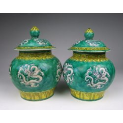 Pair Of Yellow&Green Coloring Porcelain Lidded Pots With Dragon Pattern Ming Dynasty ZhengDe Imperial Ware