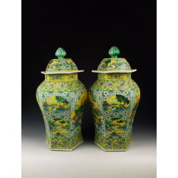 Pair Of Plain Tri-colored Porcelain Lidded Jars Qing Dynasty KangXi Imperial Ware