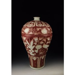 Yuan Dynasty Red Underglaze Decoration Porcelain Plum Vase