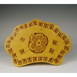 Changsha Ware | Tang Dynasty Changsha Ware Yellow Glaze Pottery HeadRest with interwisted-clay design