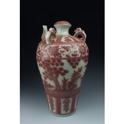 One Red Underglazed Decoration Porcelain Plum Vase with looped handles and exotic spout design Ming HongWu Reign