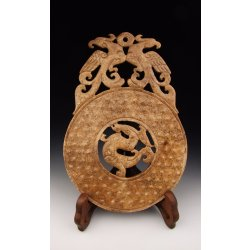 One Carved Jade Bi Disk with Phoenix Pattern from Spring&Autumn Period