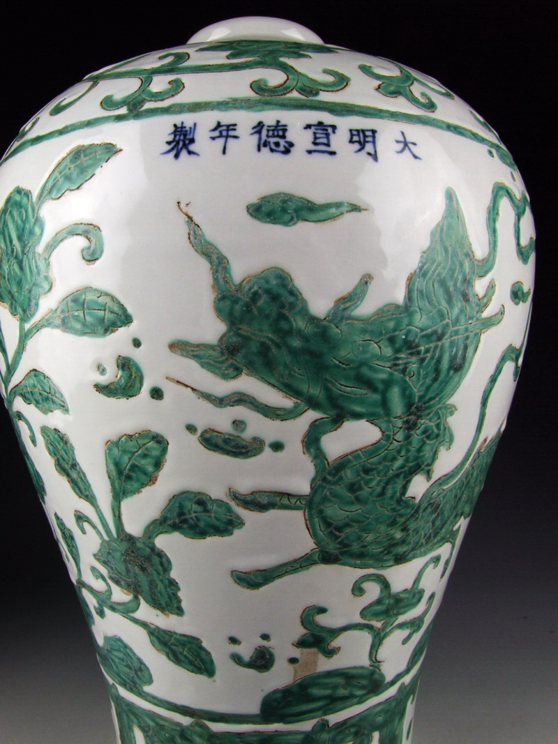 Chinese Antique Green Coloring Porcelain Plum Vase W